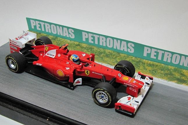 F2012 FA 16