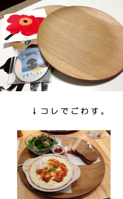 2013_04_02_a.jpg
