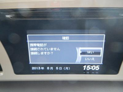 hftf13080504.jpg