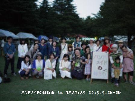 P1110145.jpg