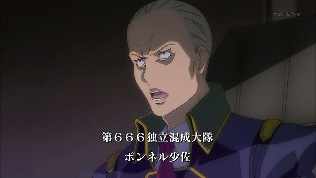 バディコン 04話18