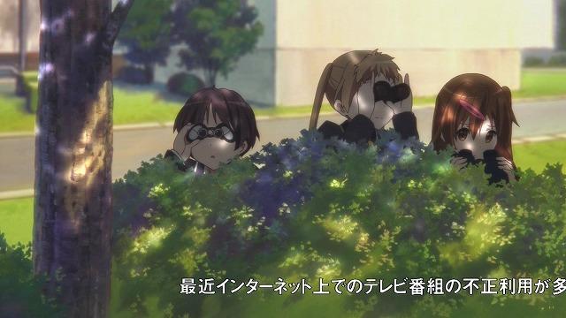 中二病戀 02話5