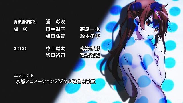 中二病戀 01話48