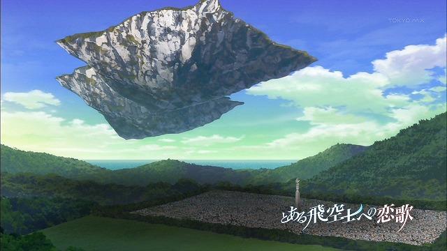 飛空士恋歌 01話7