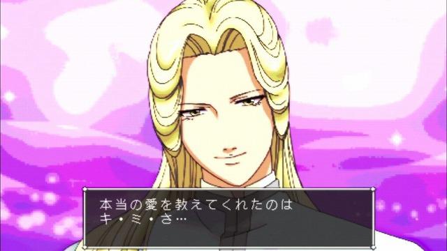 いな恋 03話38
