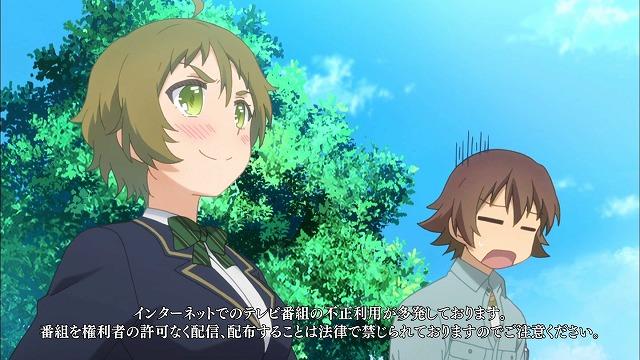 のうりん 03話3