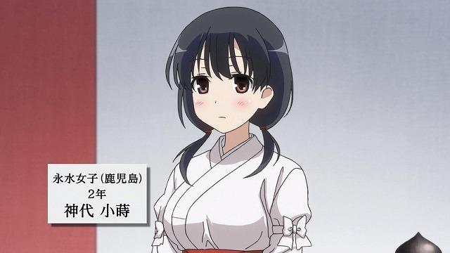 咲全国編 03話34