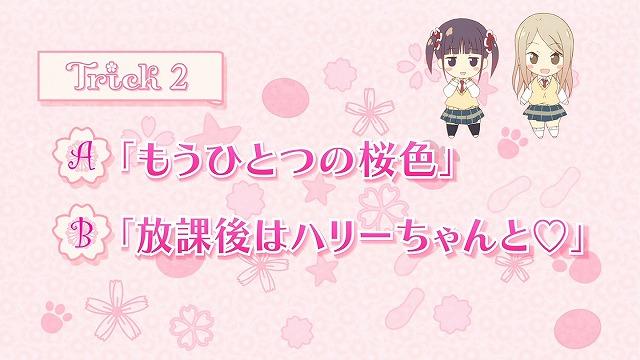 桜Trick 01話39