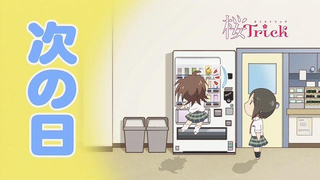 桜Trick 04話8