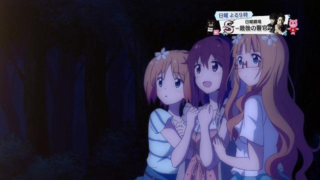 桜Trick 04話46