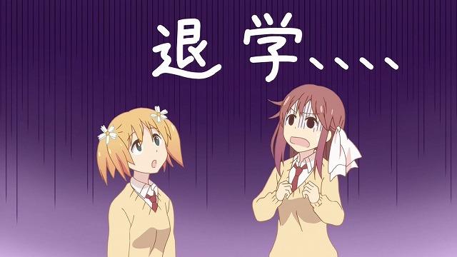 桜Trick 02話24