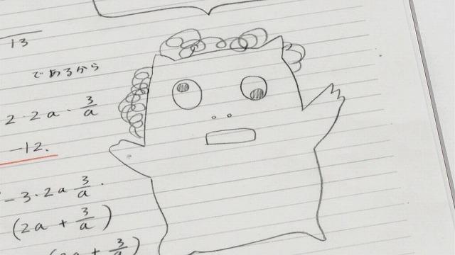 桜Trick 02話29