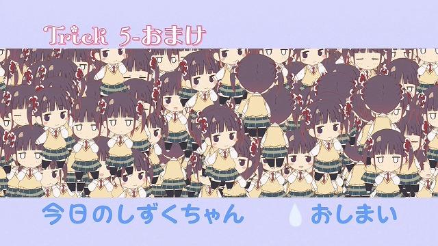 桜Trick 05話49