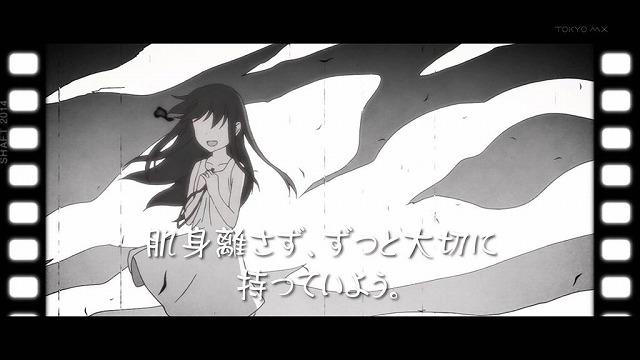 ニセコイ 01話