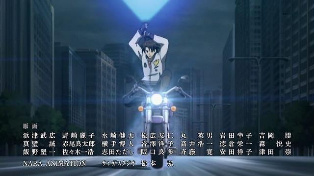 東京レイヴ 14話22