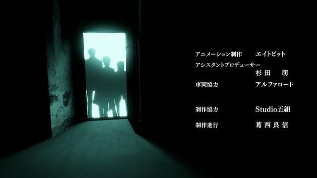 東京レイヴ 15話30
