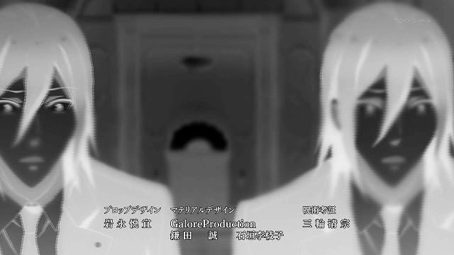 東京レイヴ 16話18