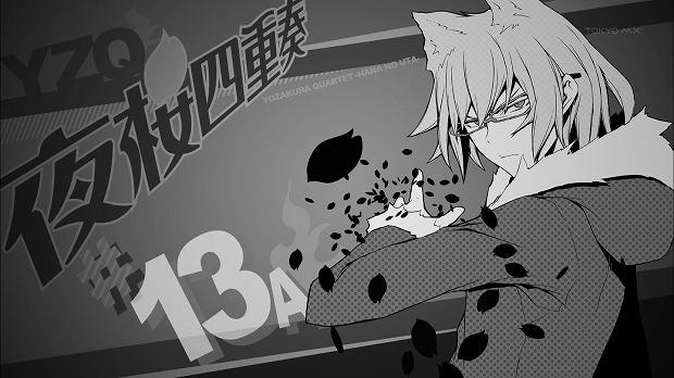 夜桜四重奏 13話19