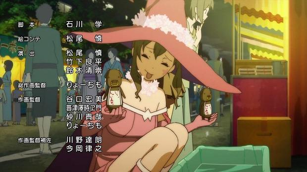 夜桜四重奏 13話33