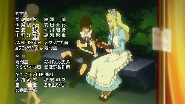 夜桜四重奏 13話35