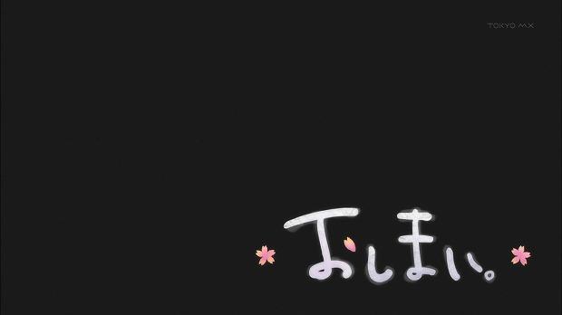 夜桜四重奏 13話41