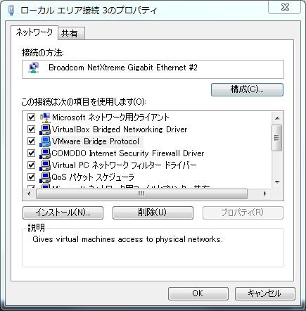 20140925NIC設定
