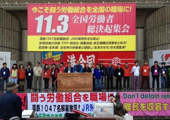 20131103民主労総訪韓団