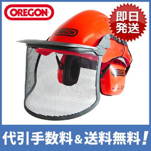minatodenki_oregon-helmet.jpg