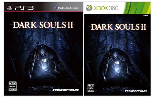 「DARK SOULS II」の店舗別購入特典