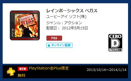PlayStation®Plus プレイステーション® オフィシャルサイト
