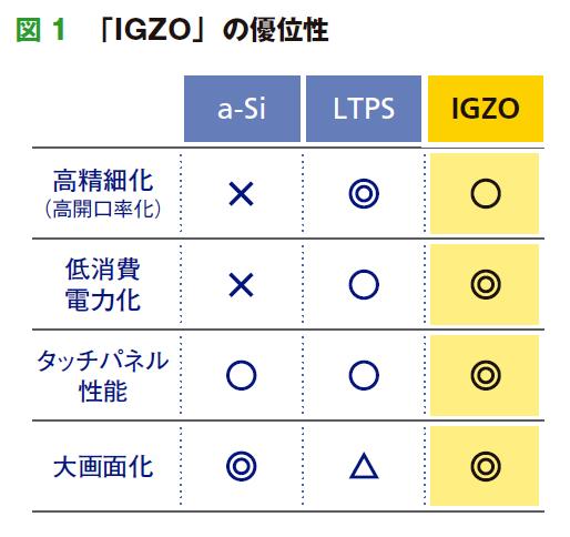 f02_b.jpg