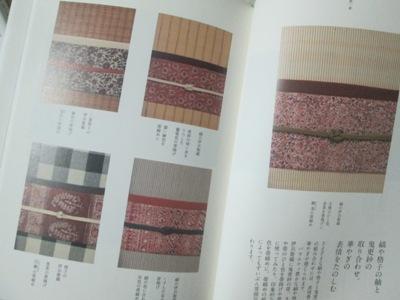 eriko-books2.jpg