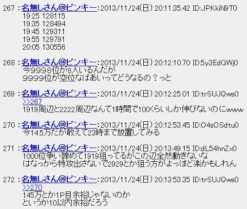 20131125014335.jpg