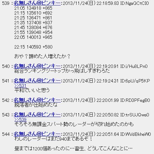 20131125014627.jpg