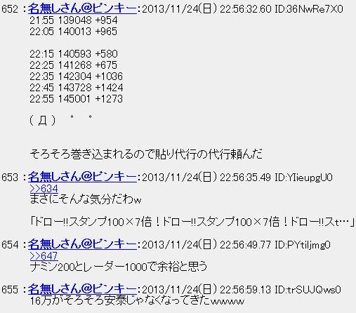 20131125014758.jpg