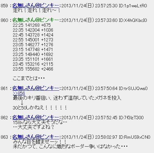 20131125014927.jpg