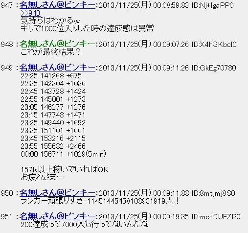 20131125015013.jpg