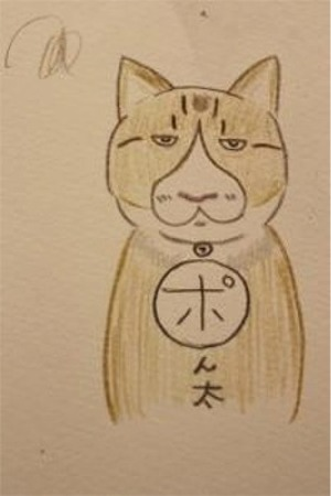 ぽん太の絵-2-