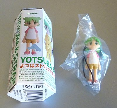 yotubato.jpg
