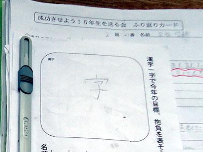 musuko8.jpg