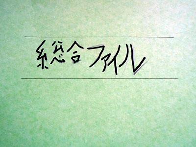 musuko9.jpg