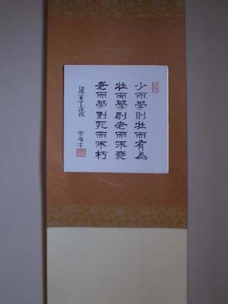 20131021_1.jpg