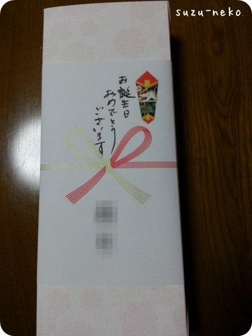 20131105-004.jpg