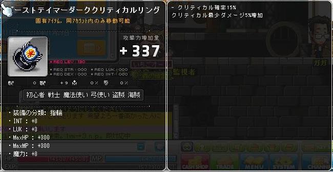 Maple140125_190804.jpg