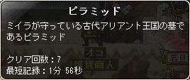Maple140127_004159.jpg