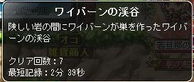 Maple140127_004350.jpg