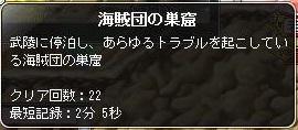 Maple140127_005001.jpg