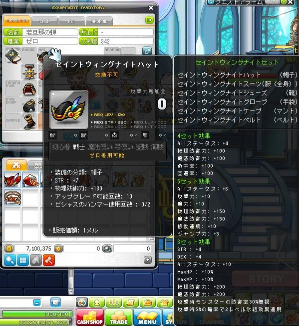 Maple140127_005542.jpg
