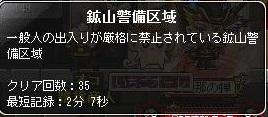 Maple140130_121801.jpg