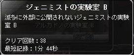Maple140130_121909.jpg